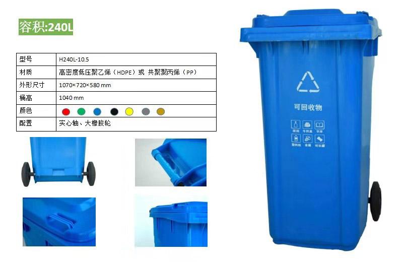塑料垃圾桶-经济款